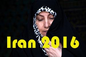 iran-2016-1